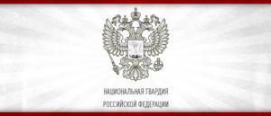 zastavka-dlya-novostej-1